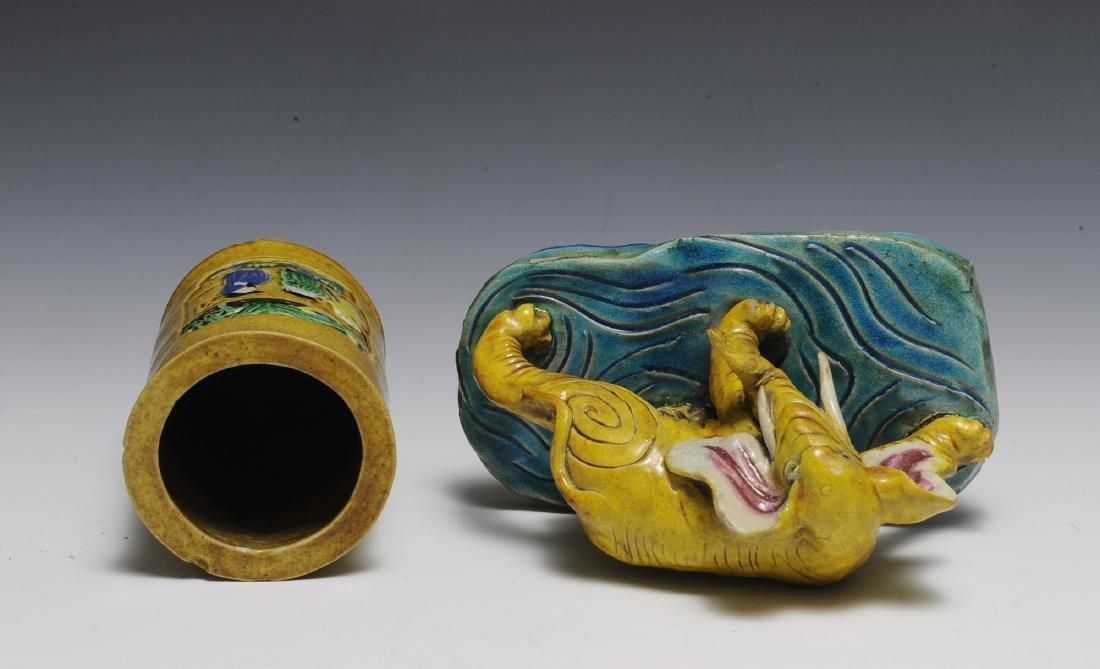 Chinese Yellow Elephant & Cylindrical Brush Pot - 6