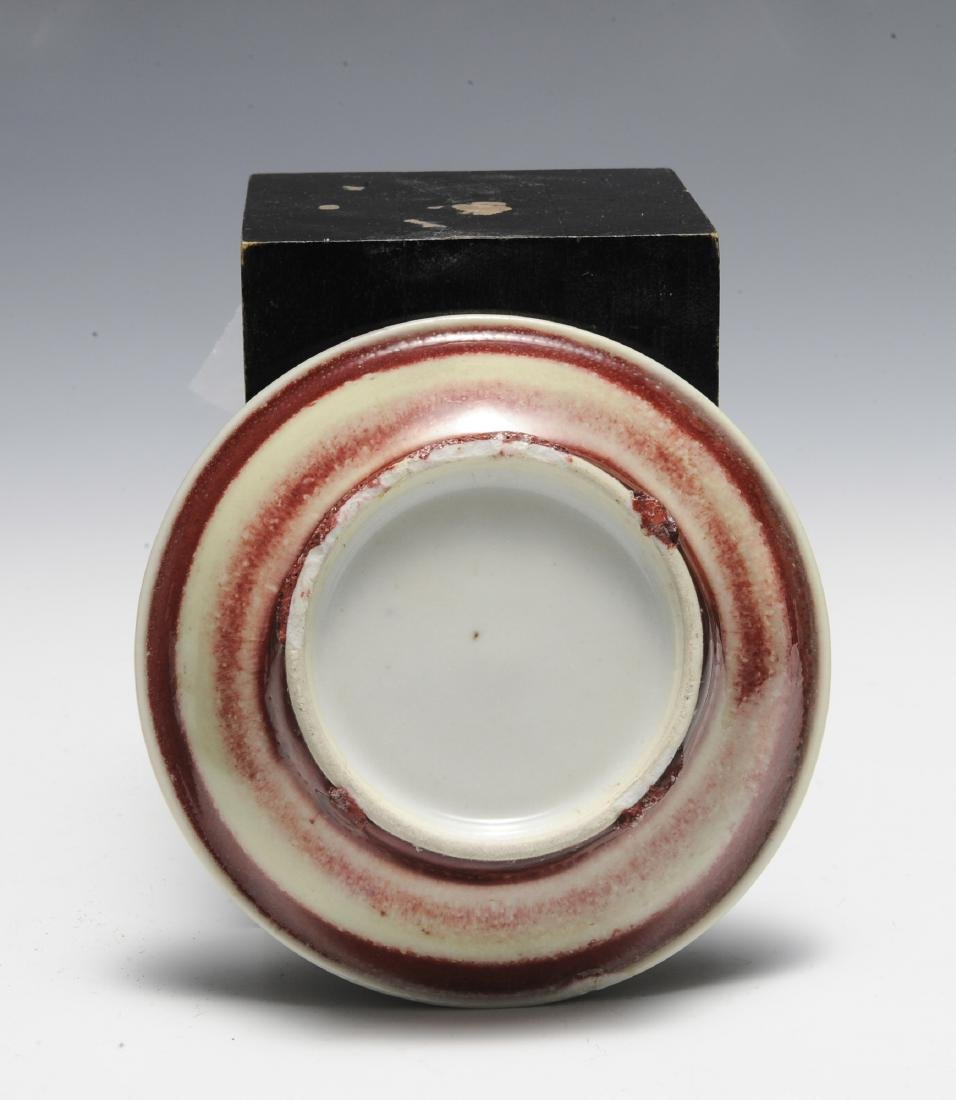 Chinese Small Red Glazed Planter & Tray, 18th - 19th C - 6