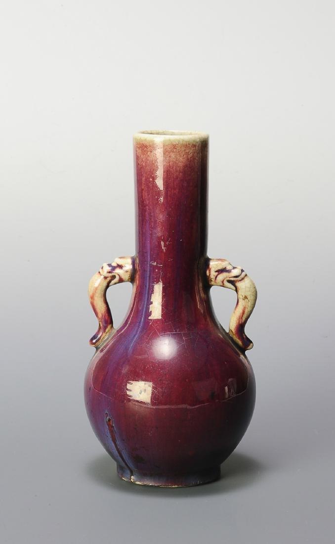 Chinese Flambe Vase w/ Handles, 19th Century
