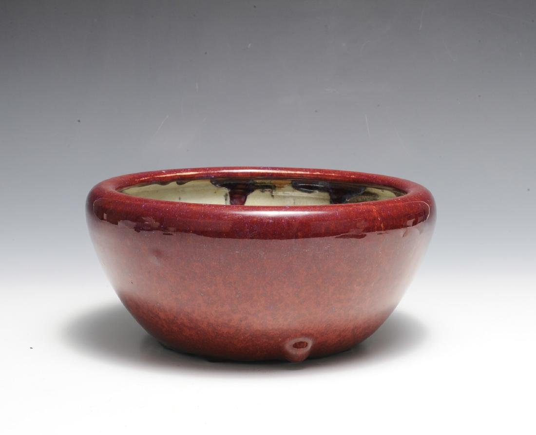 Chinese Red Flambe Glazed Bowl, 18th - 19th C - 2