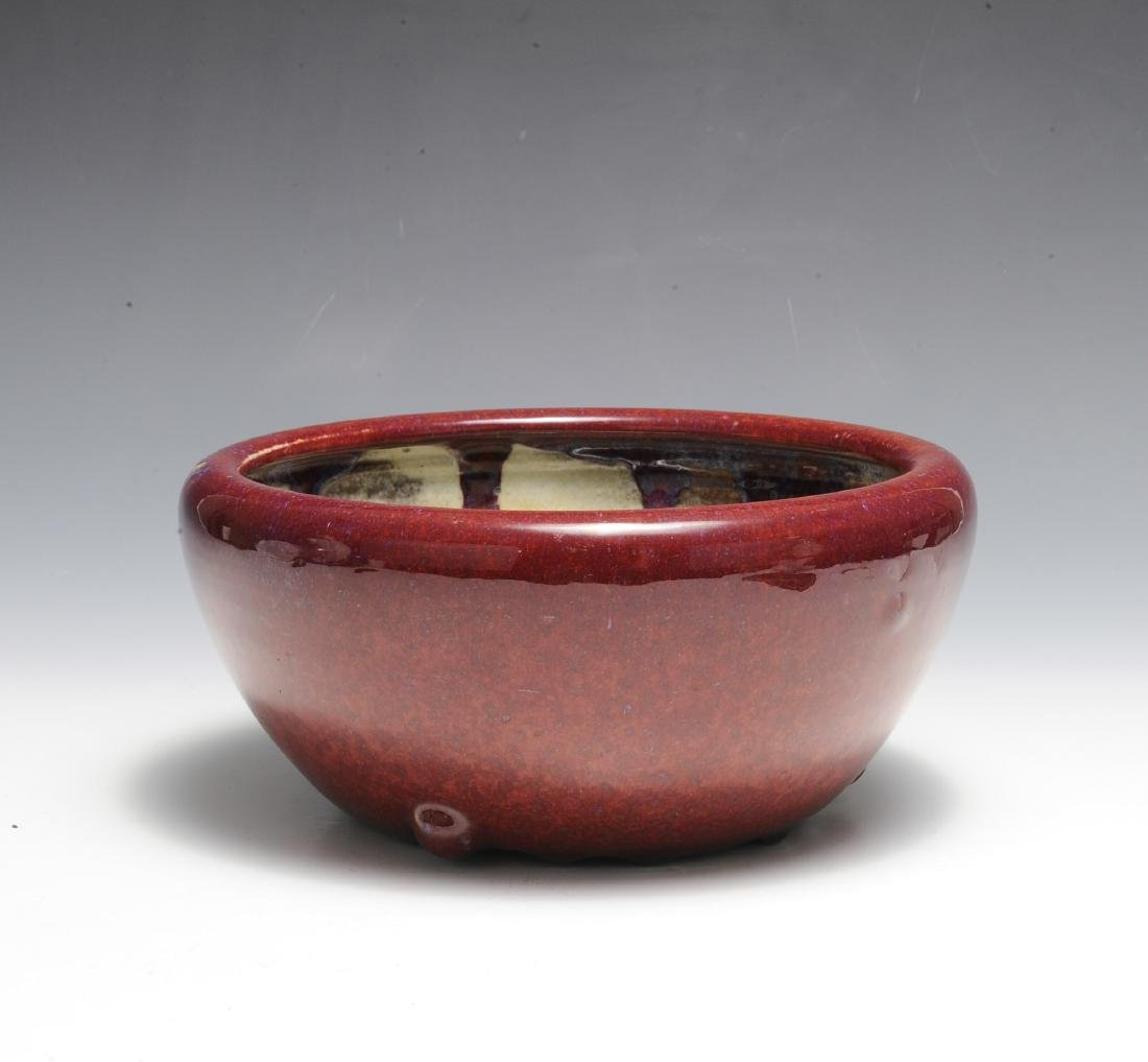 Chinese Red Flambe Glazed Bowl, 18th - 19th C - 3
