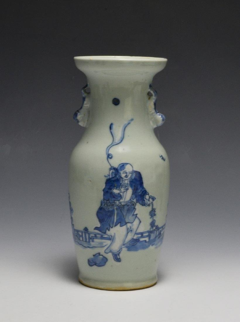 Small Chinese Celadon Vase