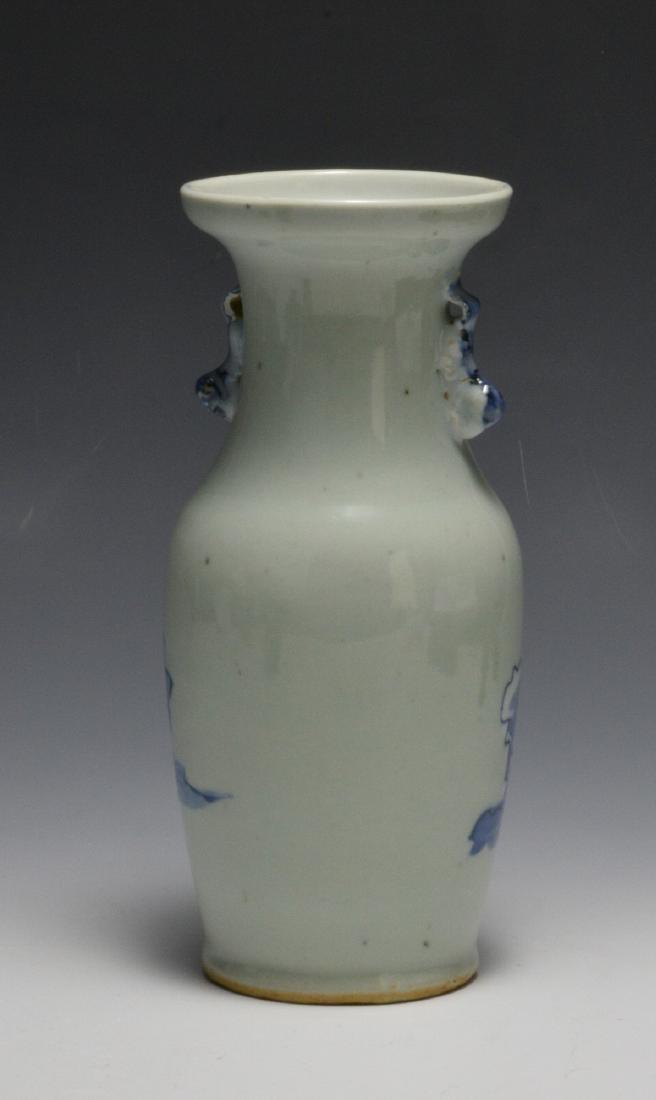 Small Chinese Celadon Vase - 3