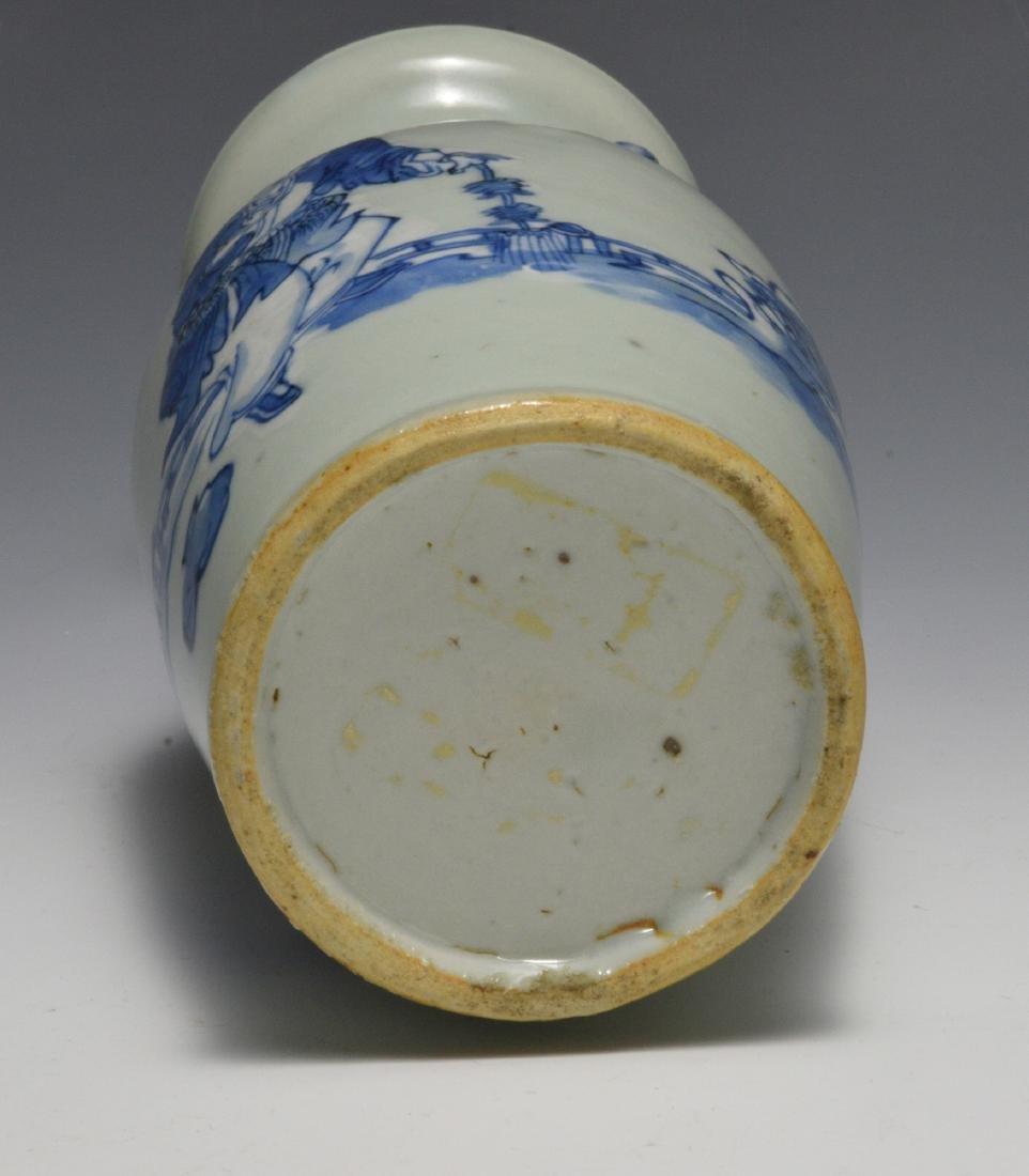 Small Chinese Celadon Vase - 5