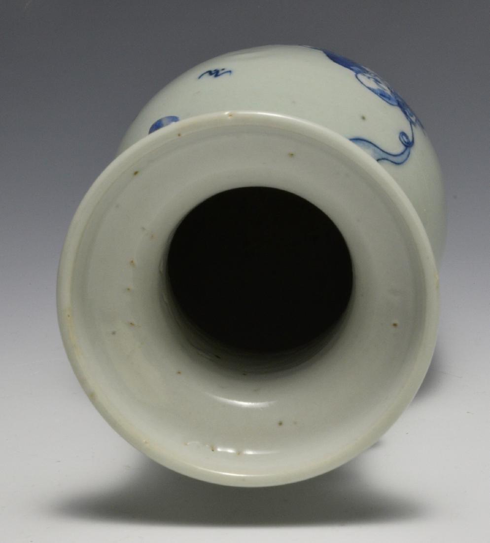 Small Chinese Celadon Vase - 6