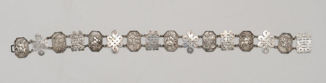 Chinese Metal 16-Link Belt, 19th C.