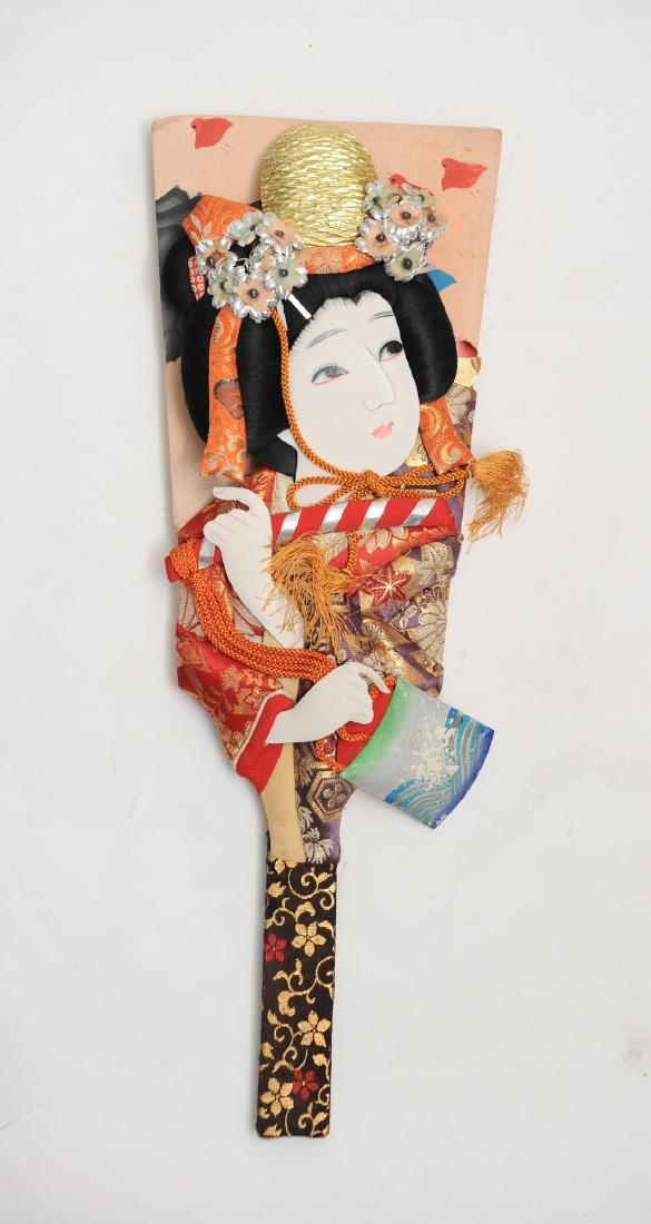 Japanese New Year's Good Luck Paddle - Hagoita