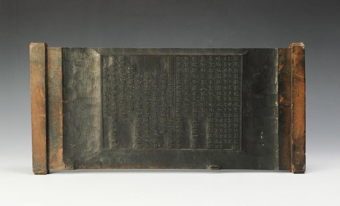Chinese Wooden Printing Block