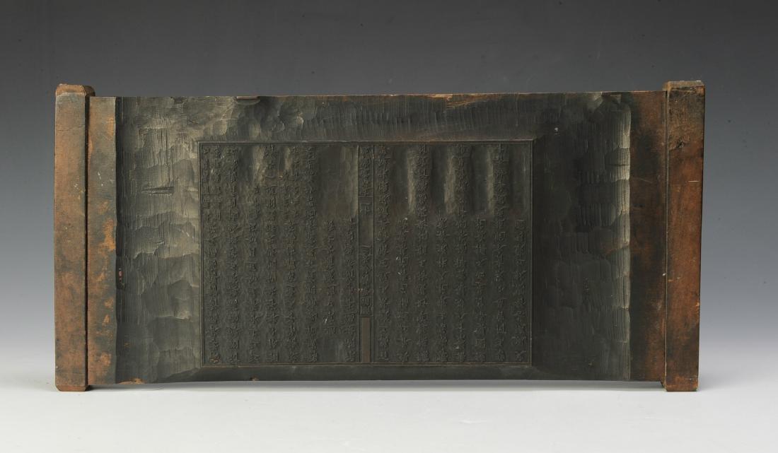 Chinese Wooden Printing Block - 2