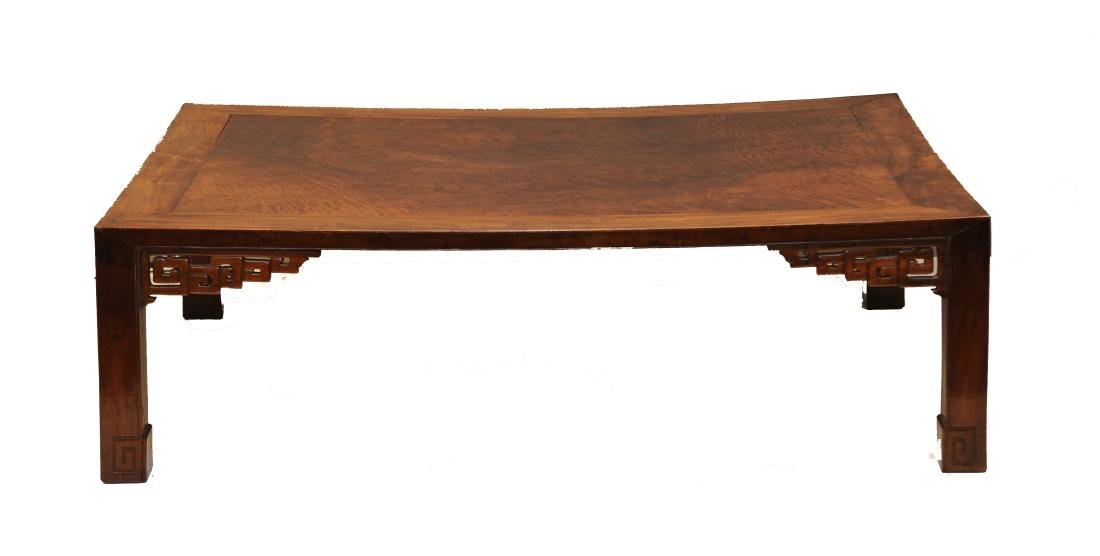 Rectangular Japanese Coffee Table