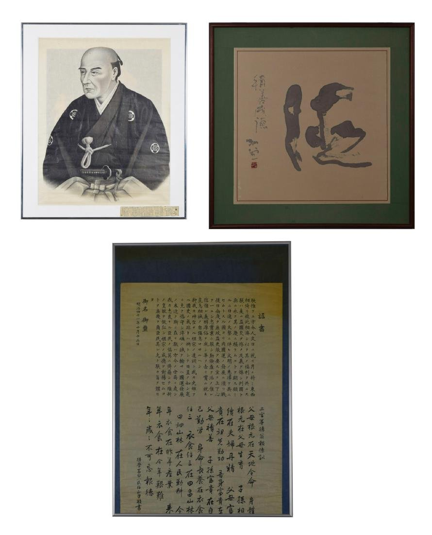 2 Framed Japanese Calligraphies & Portrait