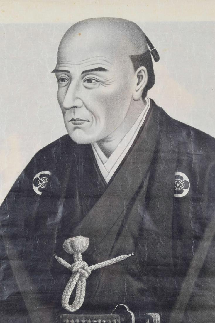 2 Framed Japanese Calligraphies & Portrait - 2