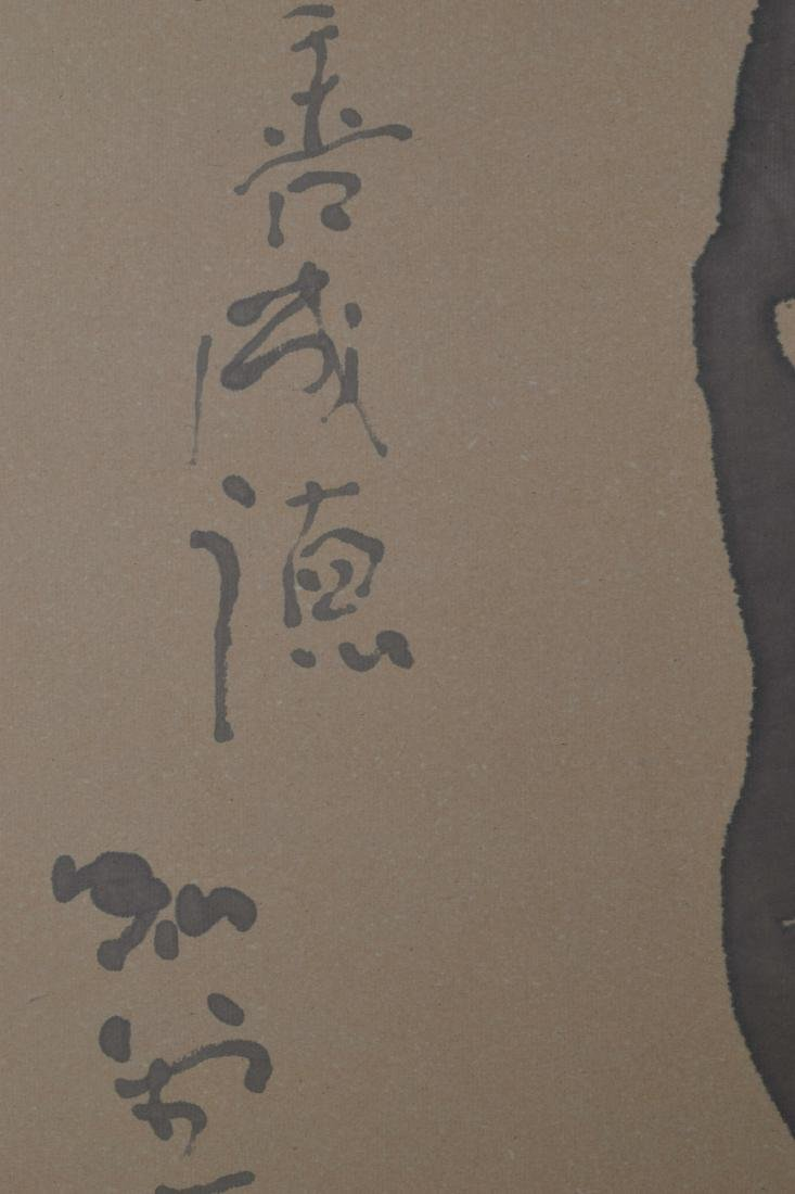 2 Framed Japanese Calligraphies & Portrait - 3