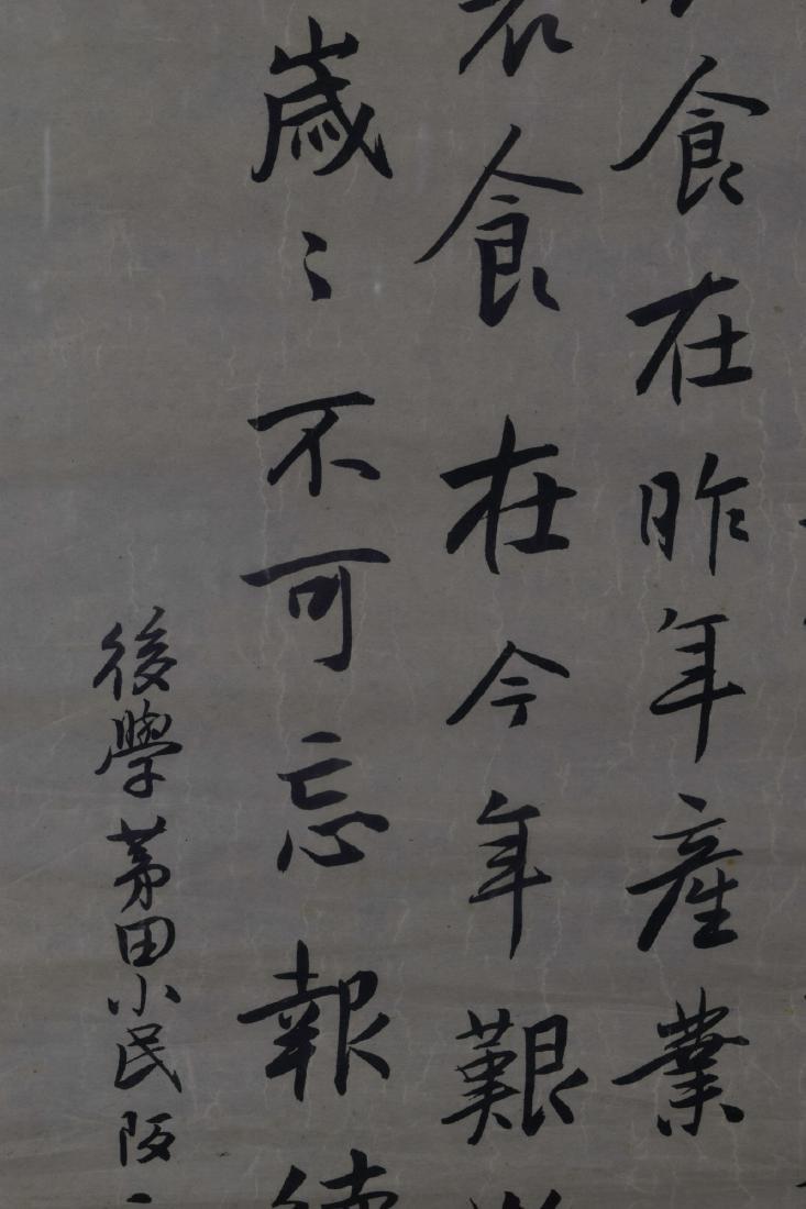 2 Framed Japanese Calligraphies & Portrait - 5