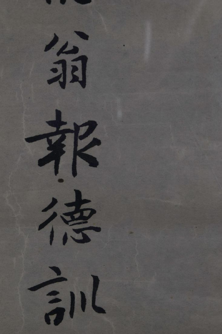 2 Framed Japanese Calligraphies & Portrait - 6