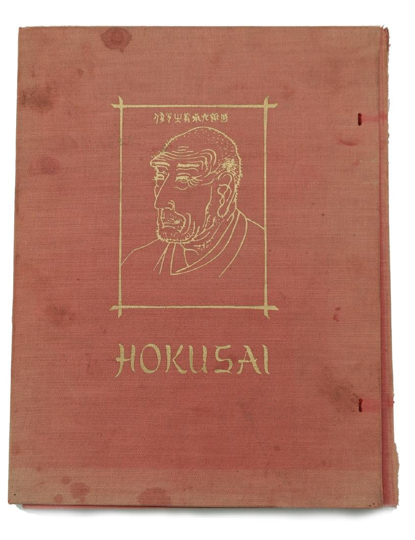 """Hokusai: The Man Mad-On Drawing"" 3rd Edition 1958"