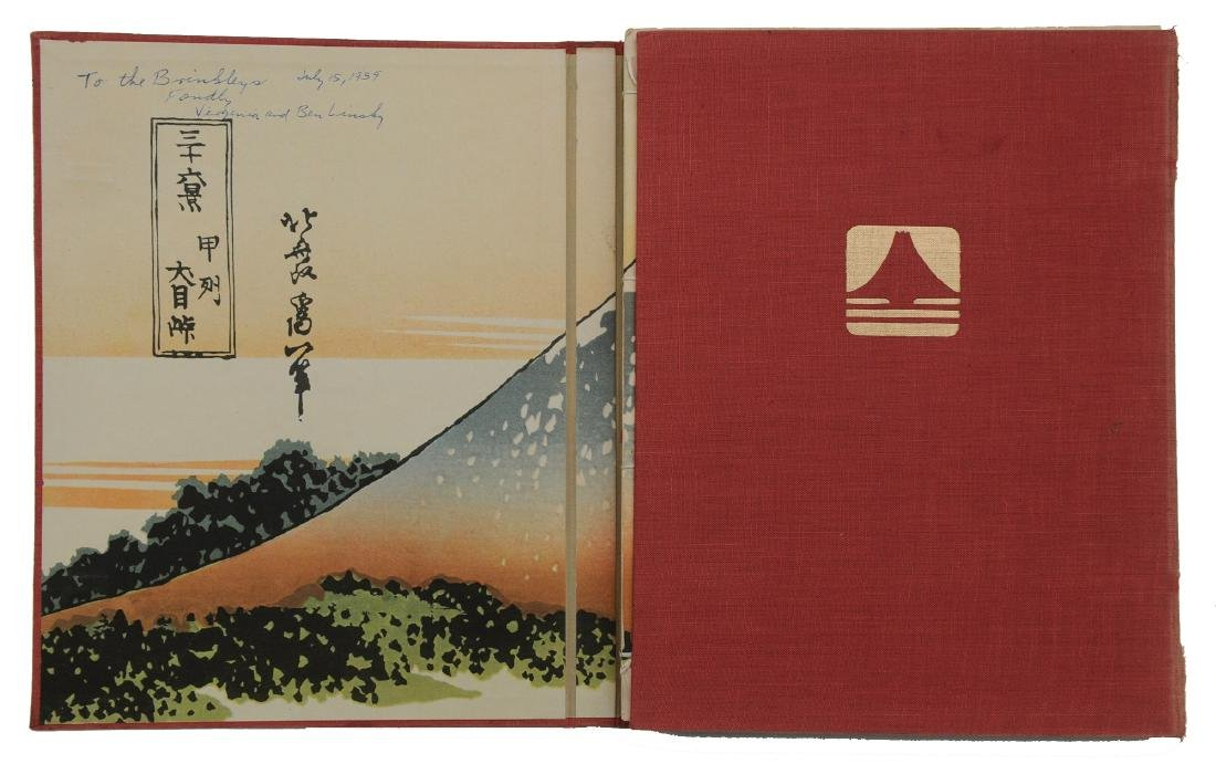 """Hokusai: The Man Mad-On Drawing"" 3rd Edition 1958 - 2"