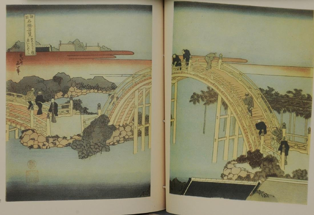 """Hokusai: The Man Mad-On Drawing"" 3rd Edition 1958 - 4"