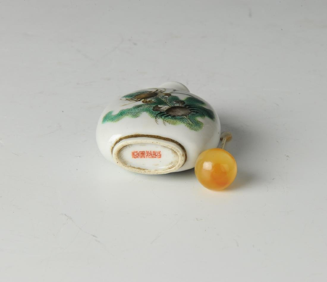 Chinese Imperial Porcelain Snuff Bottle, Daoguang - 6