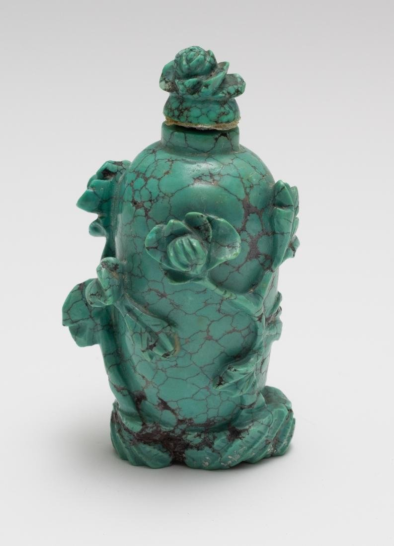 Chinese Carved Turquoise Snuff Bottle - 3