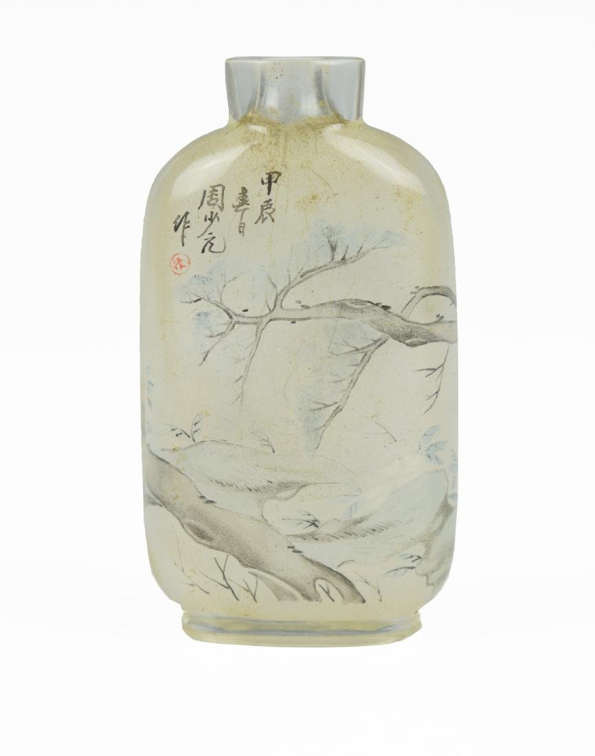 Chinese Snuff Bottle Painted by Zhou Shaoyuan