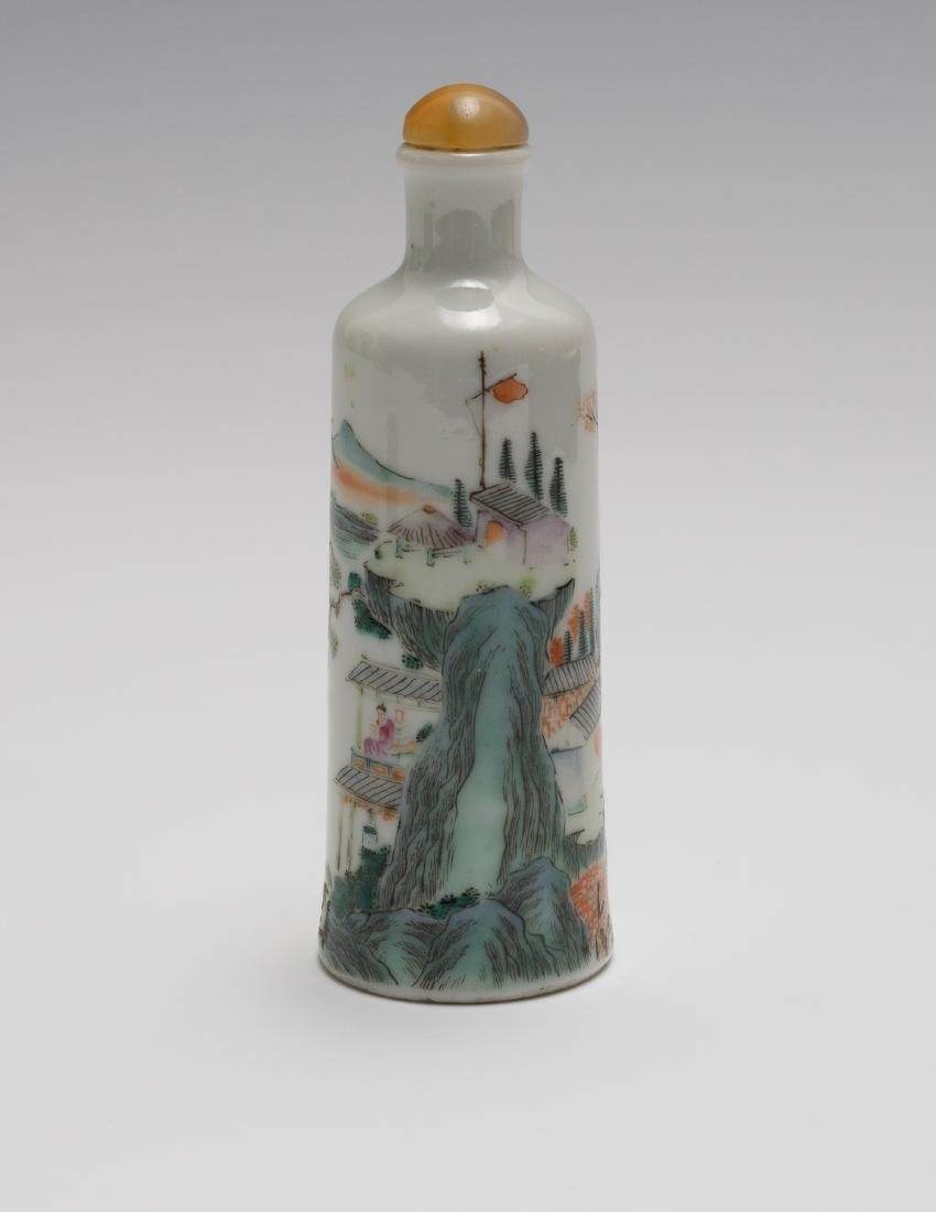 Chinese Famille Rose Snuff Bottle, Daoguang Period - 4