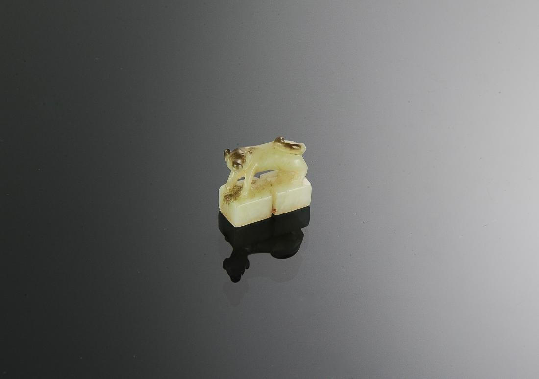 Chinese White Jade Seal w/ a Dog, Ming Dynasty - 6