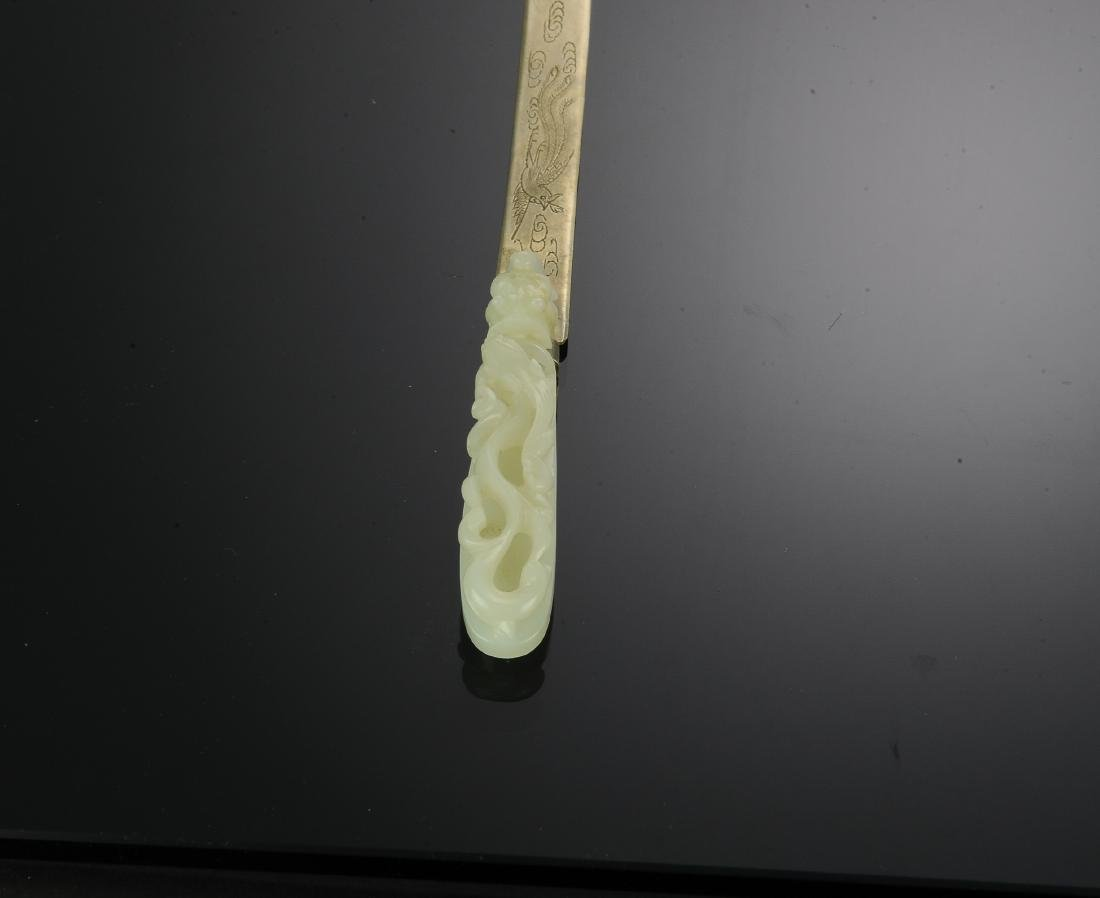Chinese Jade Dragon Hook Letter Opener, 18-19th Century - 3