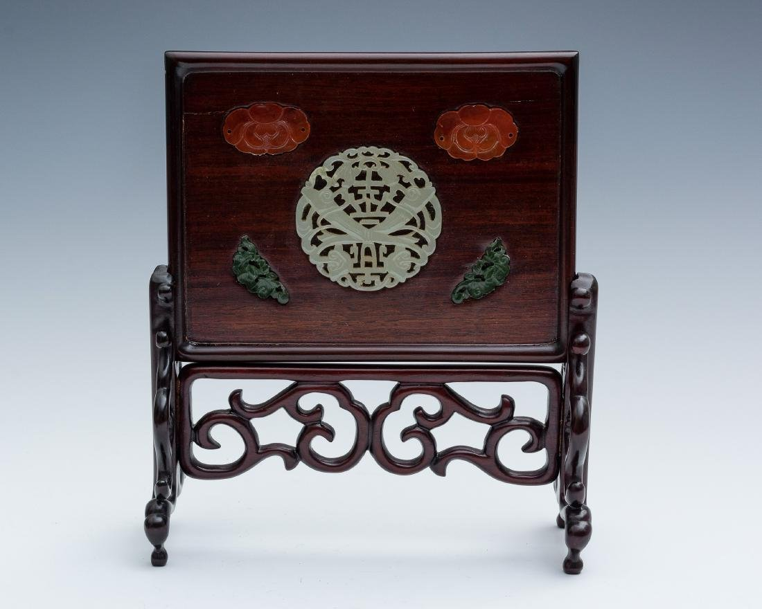Chinese Table Screen w/ Jade Plaques, 19th-20th Century