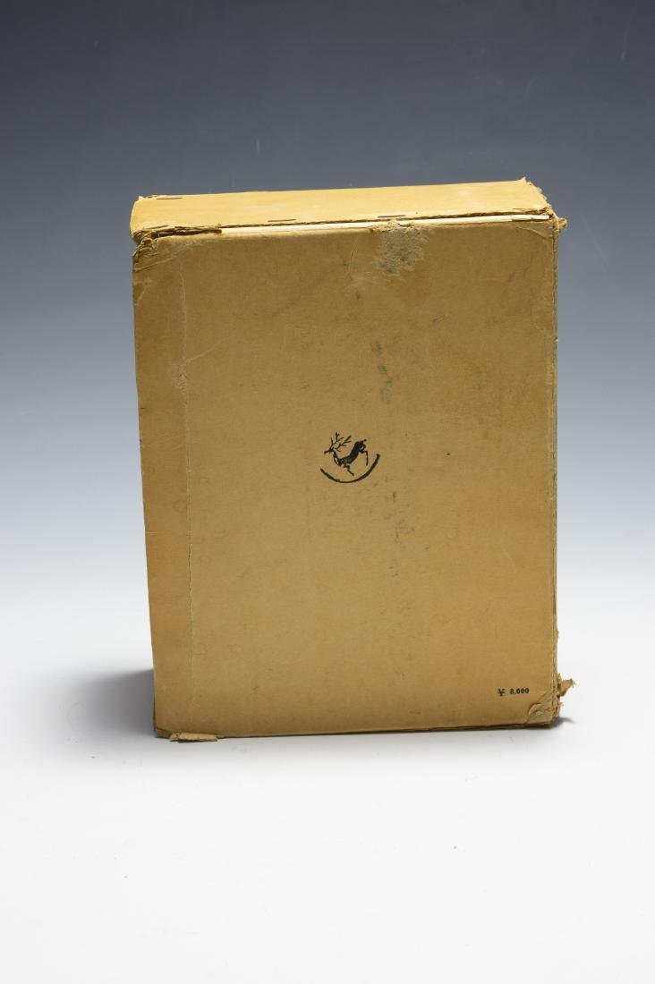 Chinese Book by John Ferguson, 1967 - 4