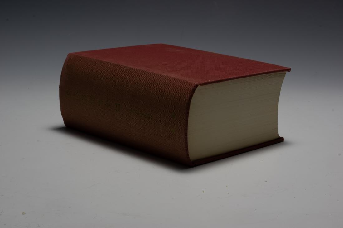Chinese Book by John Ferguson, 1967 - 7