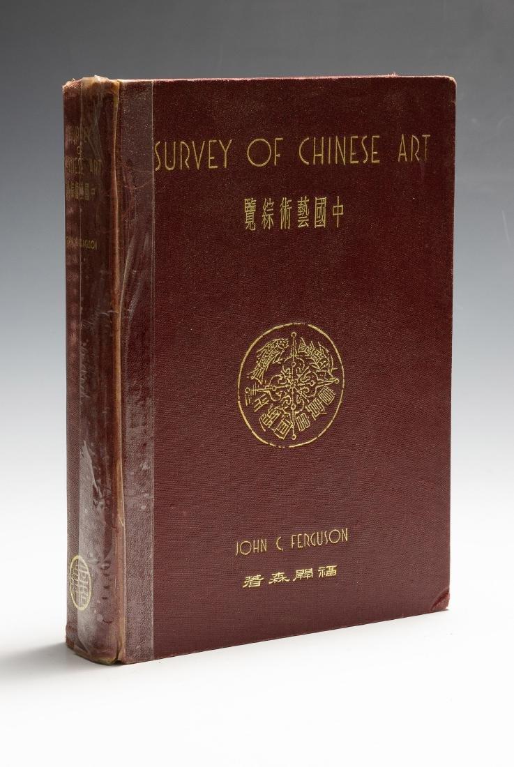 "Signed ""Survey of Chinese Art"" by John Ferguson"