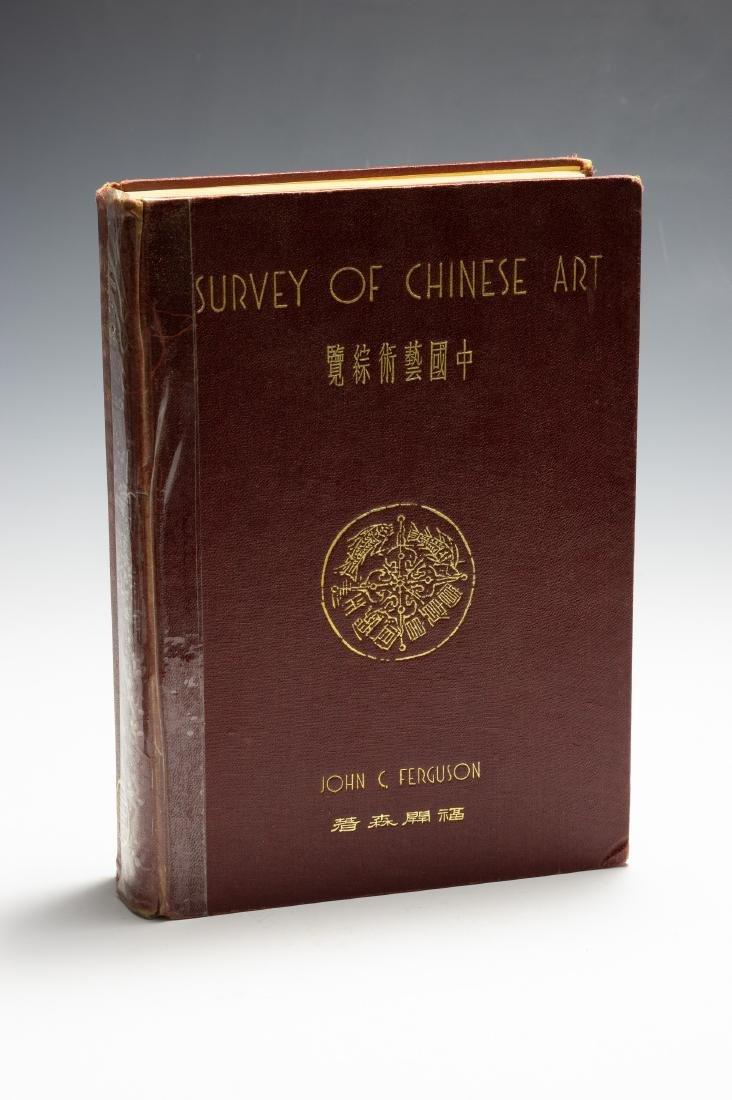 "Signed ""Survey of Chinese Art"" by John Ferguson - 4"