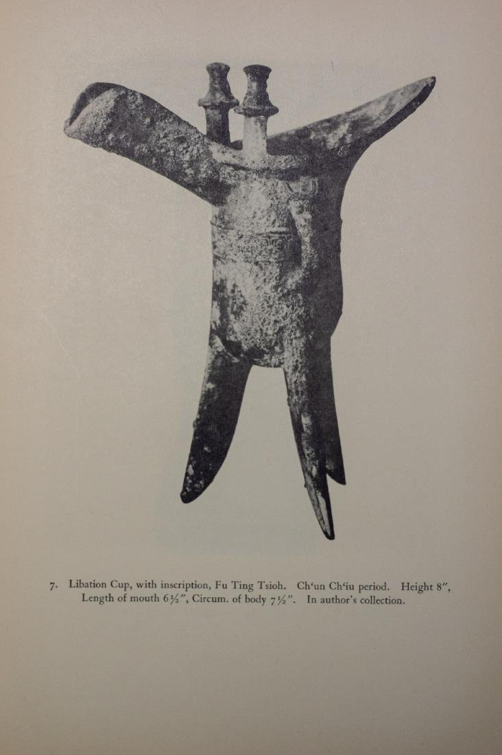 "Signed ""Survey of Chinese Art"" by John Ferguson - 8"