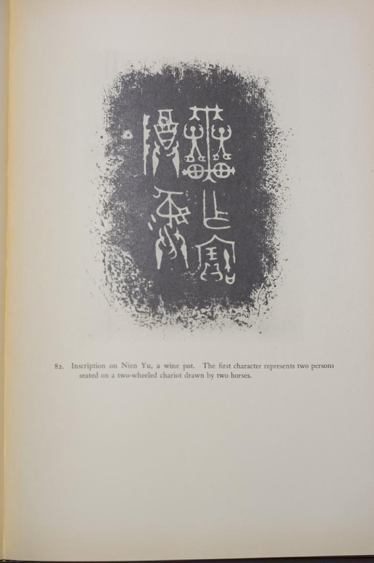 "Signed ""Survey of Chinese Art"" by John Ferguson - 9"