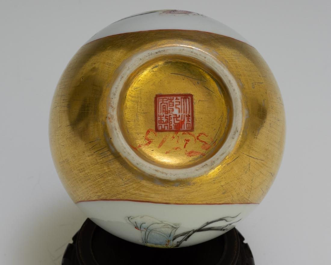 Chinese Vase w/ Gold Glaze Ground, Republic - 7
