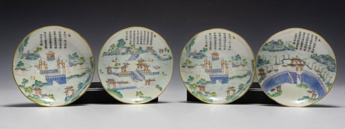 Set of 4 Small Chinese Plates, Early 19th Century