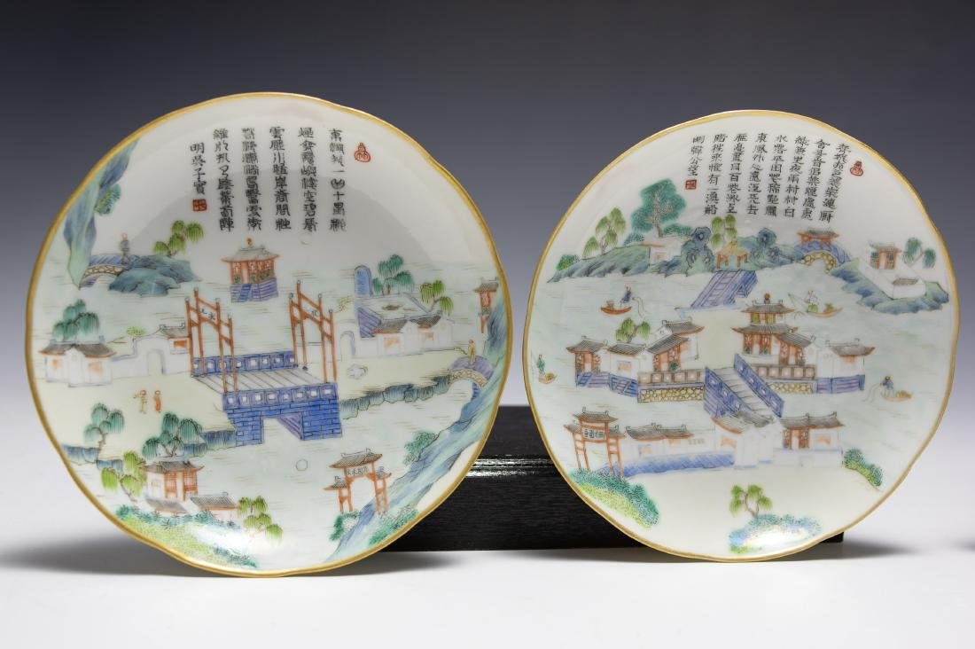 Set of 4 Small Chinese Plates, Early 19th Century - 2