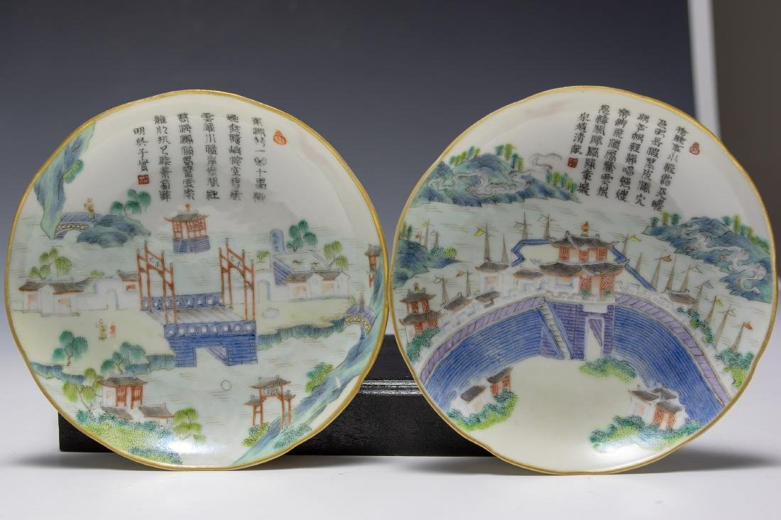 Set of 4 Small Chinese Plates, Early 19th Century - 3