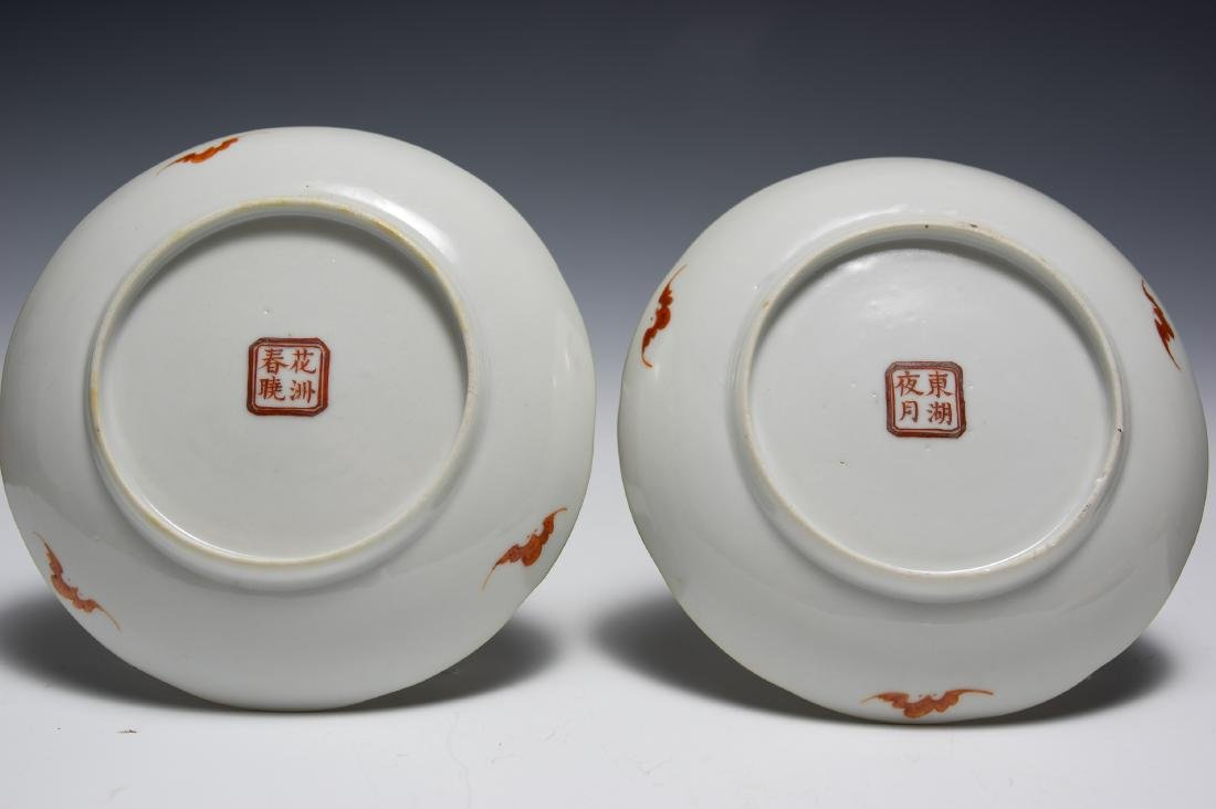 Set of 4 Small Chinese Plates, Early 19th Century - 4