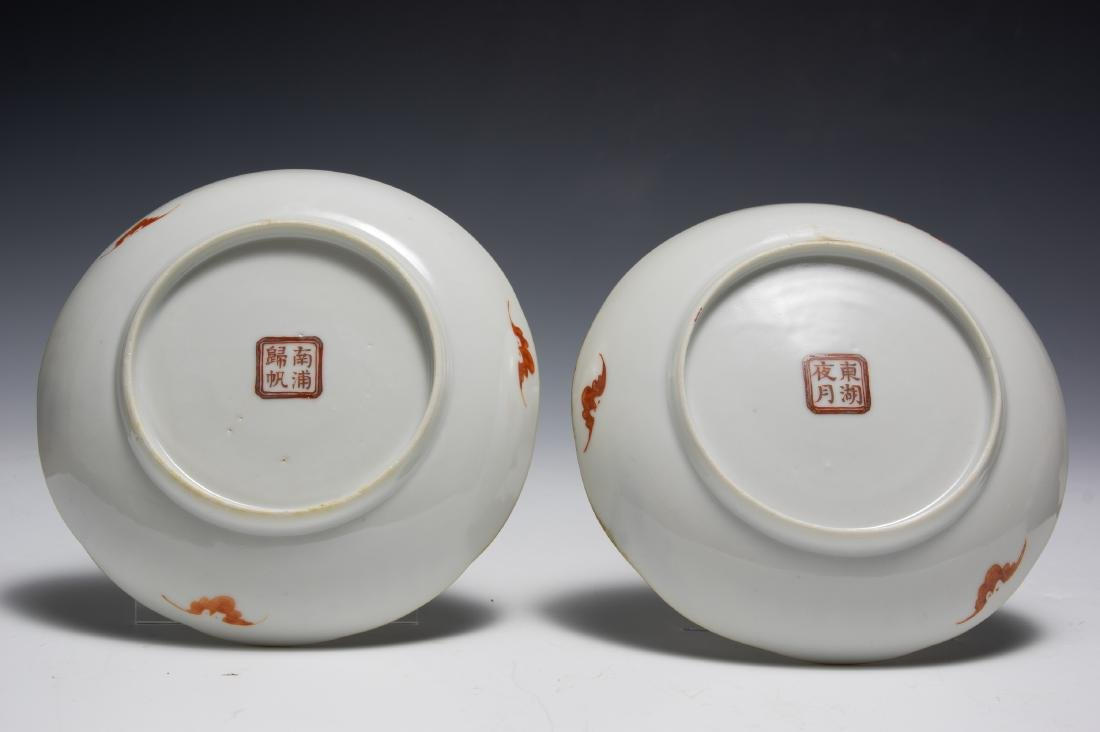 Set of 4 Small Chinese Plates, Early 19th Century - 6