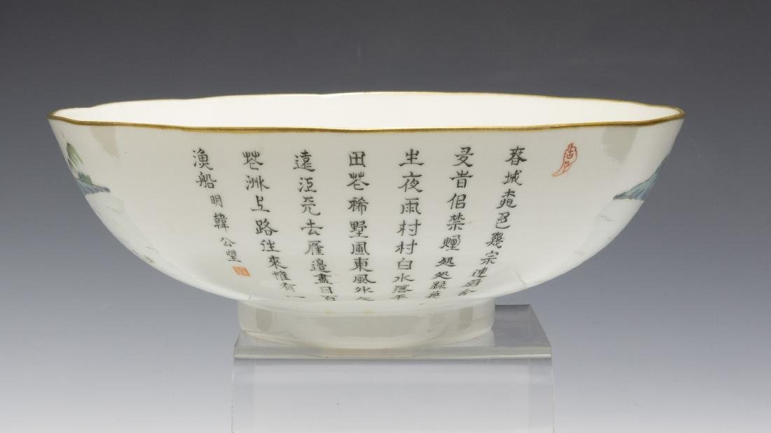 Chinese Famille Rose Porcelain Bowl, Early 19th Century - 3