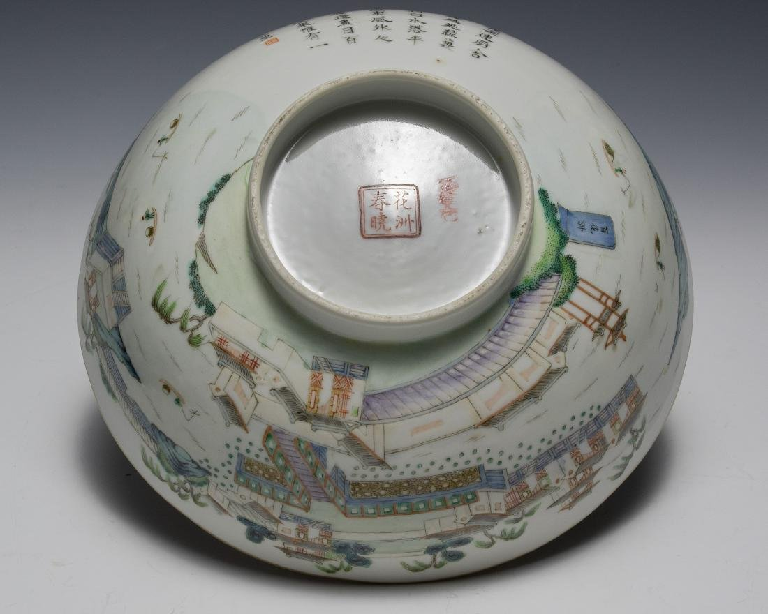 Chinese Famille Rose Porcelain Bowl, Early 19th Century - 6