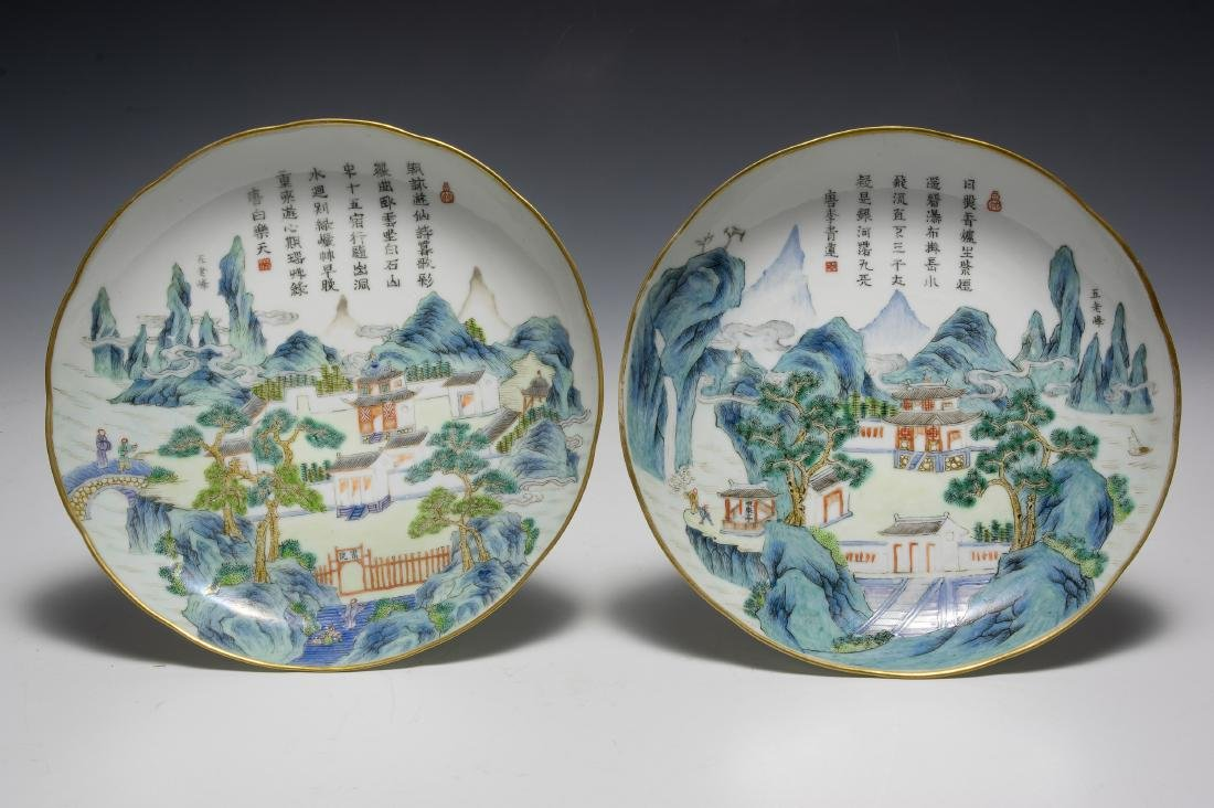 Pair of Chinese Porcelain Plates, Early 19th Century