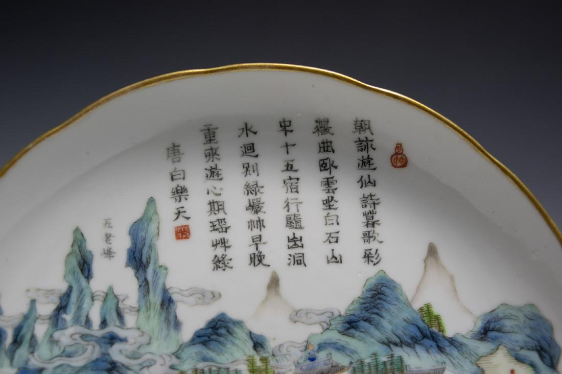 Pair of Chinese Porcelain Plates, Early 19th Century - 2