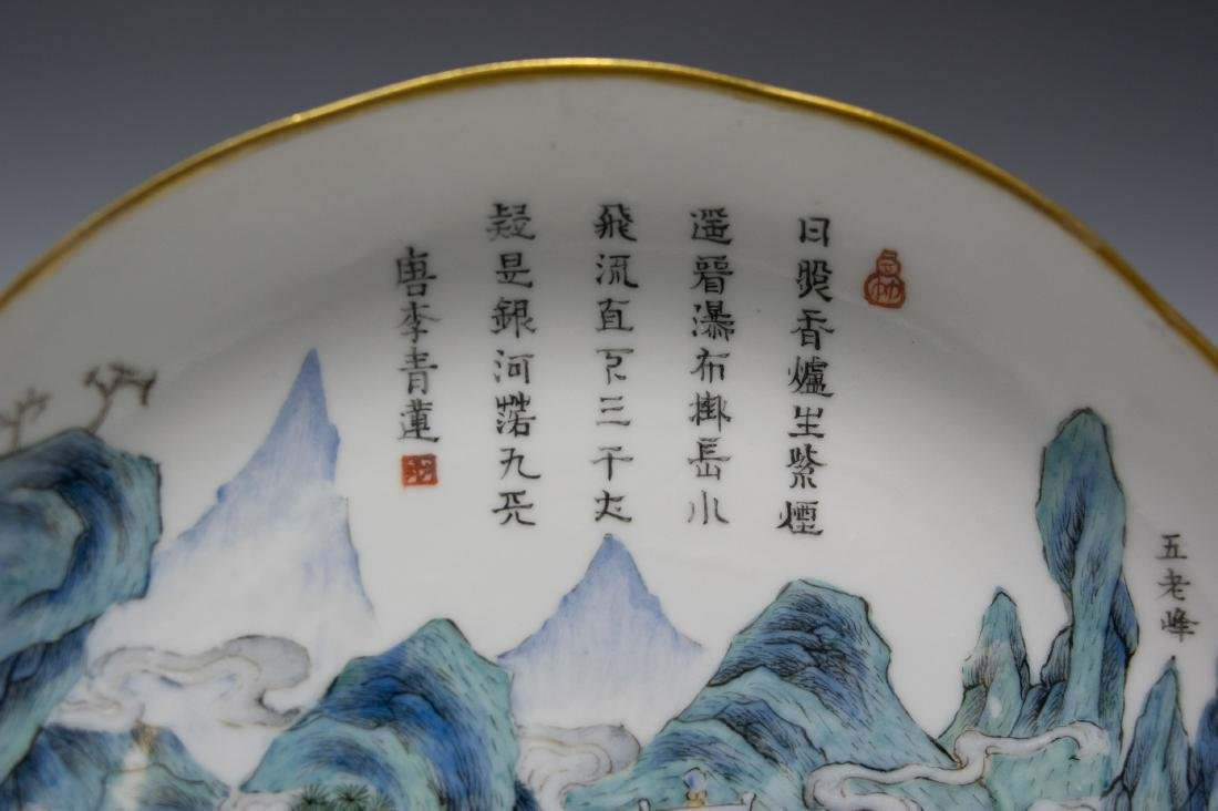 Pair of Chinese Porcelain Plates, Early 19th Century - 4