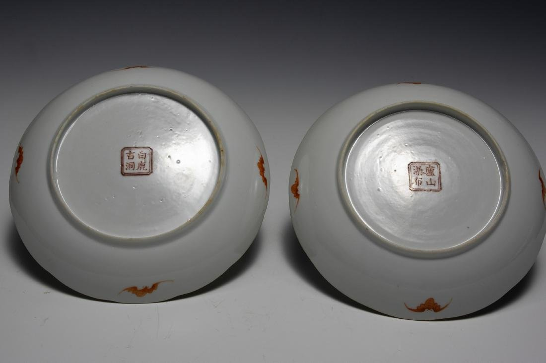 Pair of Chinese Porcelain Plates, Early 19th Century - 6