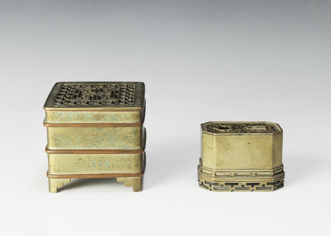 Set of 2 Bronze Incense Burners, 19th Century