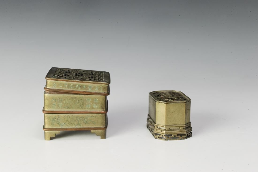 Set of 2 Bronze Incense Burners, 19th Century - 2