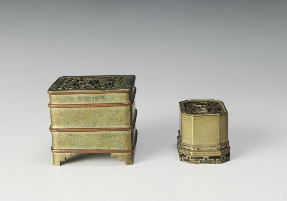 Set of 2 Bronze Incense Burners, 19th Century - 4